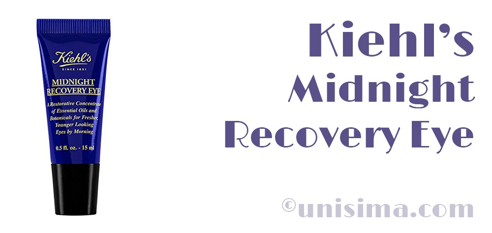 Kiehls Midnight Recovery Eye