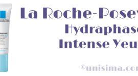 Hydraphase Intense Ojos de La Roche Posay: Análisis y Alternativas