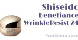 Benefiance WrinkleResist24 de Shiseido: Análisis y Alternativa