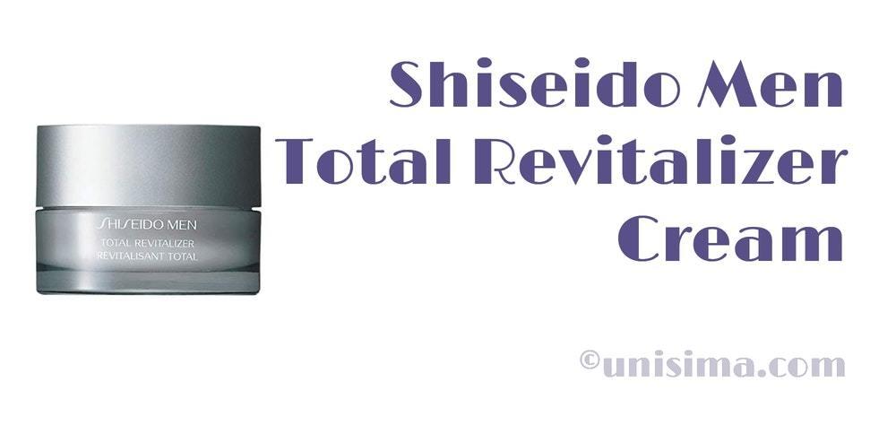 total-revitalizer-cream-shiseido-men