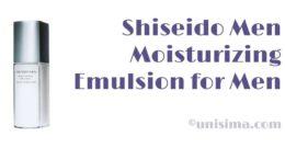 Moisturizing Emulsion for Men de Shiseido Men, Análisis y Alternativa