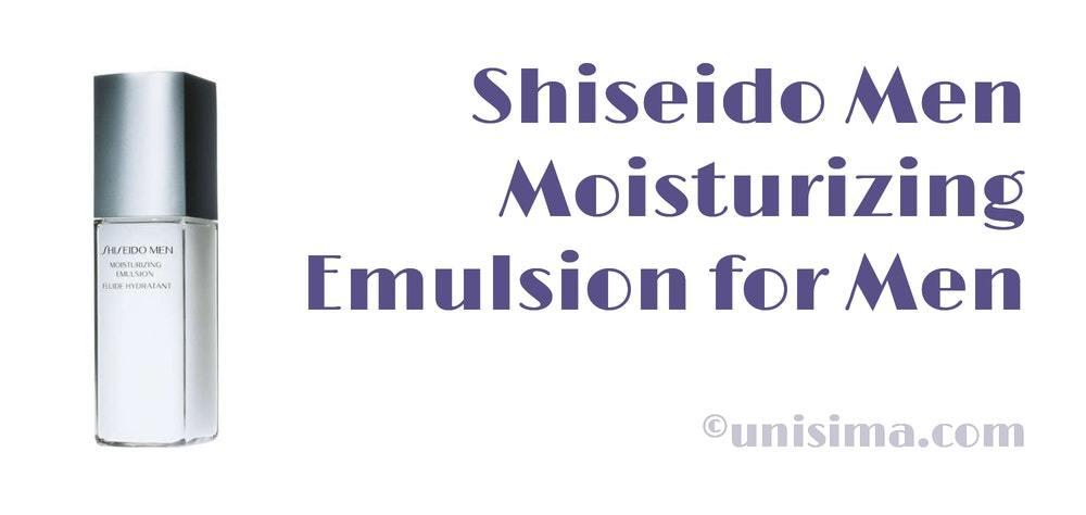 shiseido men moisturizing